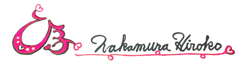 女流陶芸家 中村ひろ子のブログ